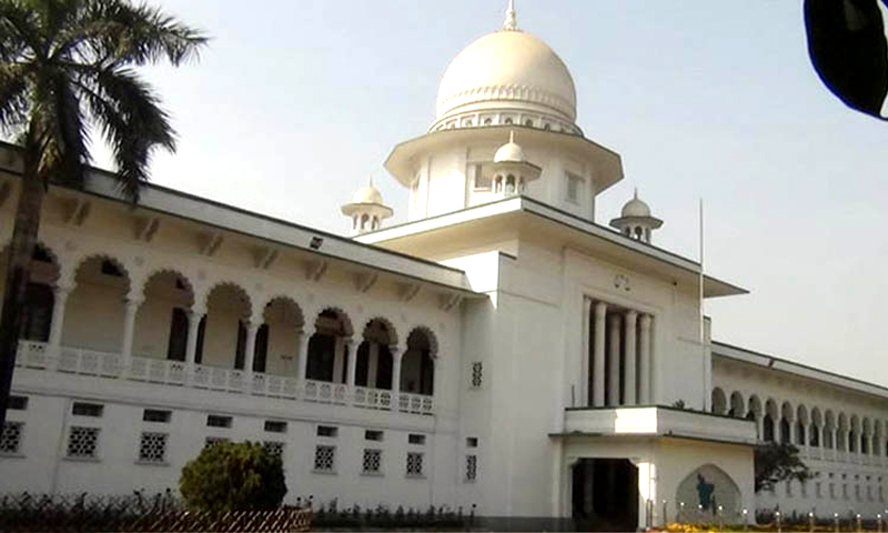 Only President and PM are VVIPs: HC